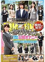 魔镜号 露脸解禁!巨屌猛肏大企业公然自慰OL! in 银座&虎之门
