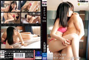 高贵正妹TV 848