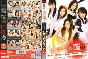KUKI未公开镜头 02