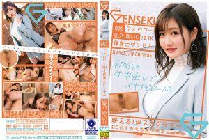 跟随者10.1K保母原石 凪乃结利