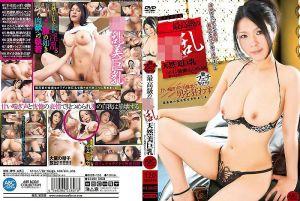 Boin「绫瀬莲」Box 最高级淫乱天然美巨乳 新癖好马赛克