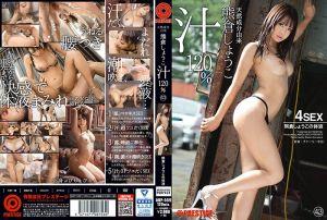 纯天然熊仓祥子汁120%