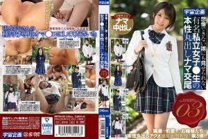 知名女校学生妹淫乱本性无套交尾 03