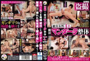 偷拍x催淫整体档案 01