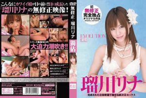 瑠川莉奈【看的见版本】S1女优「第一弹」