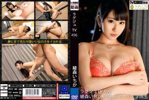 高贵正妹TV 496 绚森一花
