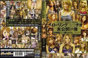 kira☆kira BLACK 15GALS 摇磙口交未公开影像 4小时完全性爱自拍