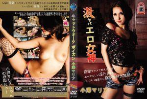 CATWALK POISON 02 : 超激淫荡女神 : 小泽玛莉亚