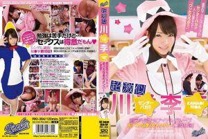 超激似 川○李○ 国民的美少女偶像团体 与那个笨蛋团员超像的激似娘!!