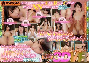 【3】VR 交新女友却跟前女友连肏到中出还复合 仓木诗织 第三集