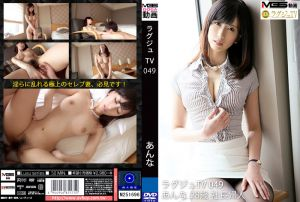 高贵正妹TV 049 野间安娜