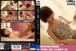 真实搭讪后首拍 29 in 涉谷 T小队