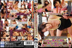 目击走光超爽滴 被抓包淫笑幹翻?! 6 瑜珈教练篇