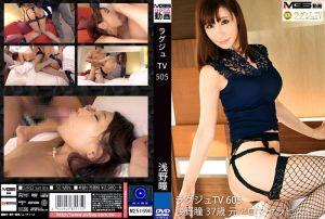 高贵正妹TV 605