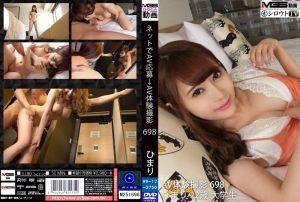 素人应徵A片幹砲体验 698