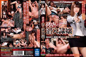 拷问虐待潜入隶孃 Episode-1:素颜暴露瞬间女人疯狂高潮 森泽佳奈
