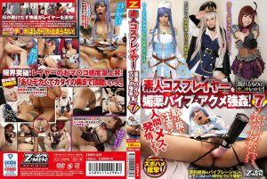 下春药鲍塞棒肏翻角色扮演妹!7