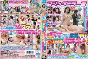 魔镜号 温柔产后妻素股到肏进去啦! 4分类日本最新航空版 (215)