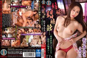 姊妹娼妇馆 极乐侍奉3P爽翻天!