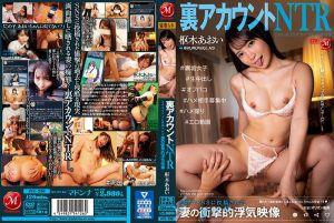 地下帐号NTR 某网站被投稿的妻子冲击外遇映像 枢木葵