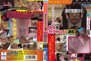 匿名上传影片 01 性爱机器处女调教 小M