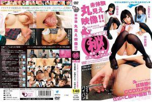 未体验 完全影像!! 三名白虎女高中生~ 中谷美结 小西真理绘 小林瑠菜