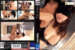 高贵正妹TV 973