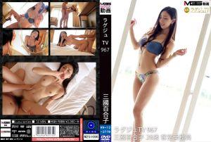 高贵正妹TV 967