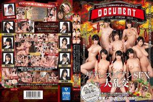 蕾丝淫技高潮大战 2 DOCUMENT LESBIAN 2018