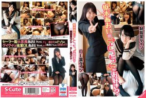 枢木葵的 ←哪个→ 比较喜欢?-制服黑裤袜 × OL黑裤袜-
