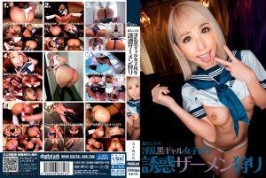 超迷你裙淫乱黑辣妹女学生诱惑精液狩猎 五十岚香奈