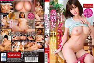 短髮火辣美熟女中出12人VOL.02