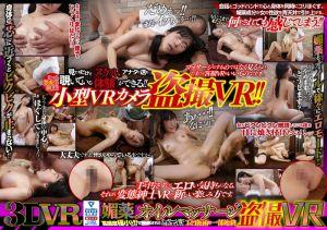 【VR】春药油压偷拍VR 3