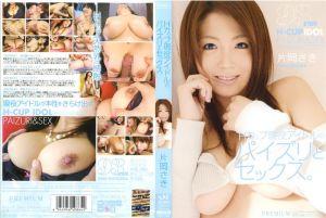 H罩杯现役偶像的乳交与性爱 片冈纱希