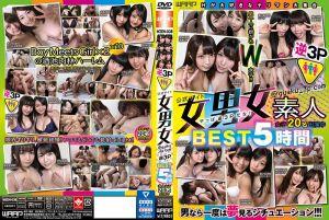 公式网站 女男女@gyaku_3p.com 逆3P精选!5小时 上