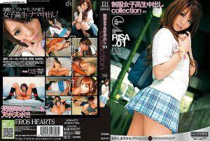 中出制服女高中生精选 01