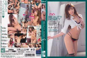 BEAUTY HONEY 超淫荡肉体的绝顶高潮初体验 4小时AV出道!! 佐仓香织