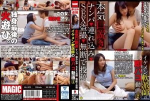 认真把妹 搭讪→外带→幹砲偷拍→擅自PO网 型男搭讪师即刻开幹影片 2