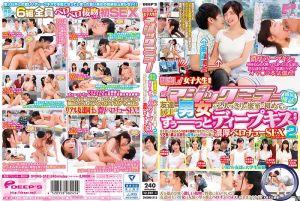 魔镜号 男女朋友挑战密室深吻发情开肏! 2 in 池袋 第二集