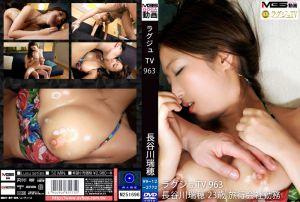 高贵正妹TV 963