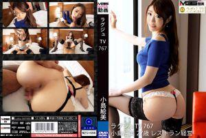 高贵正妹TV 767