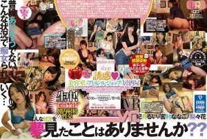 【5】【VR】働く女に诱惑されて 美容室编・アパレルショップ编・居酒屋编