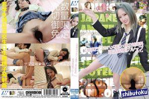 【私拍】爱琴宾馆自拍・县立普通科 孕活应援集团 +α