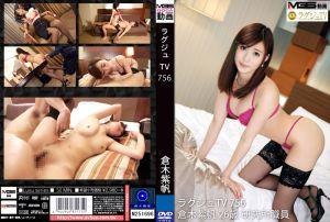 高贵正妹TV 756