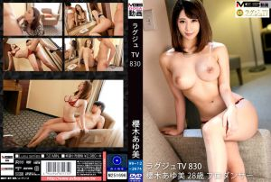 高贵正妹TV 830