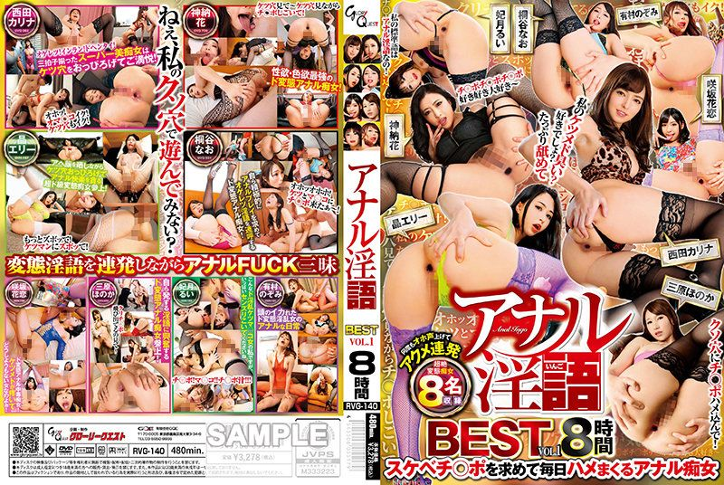 肏菊淫语精选vol.1 上