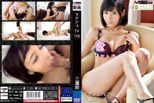 高贵正妹TV 798