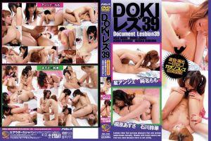 心跳一百蕾丝边 39 星安洁,桐原梓,纯名桃,橘美音