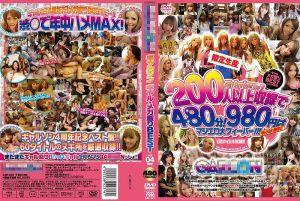 辣妹超精选(特大版) BEST Vol.04