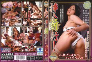白金最精选VOL.17 挿入嫩穴! 人妻、萝莉辣妹与寡妇篇